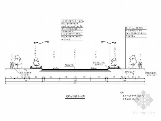 [重庆]双向4车道城市次干路工程施工图172张(道路照明综合管网)