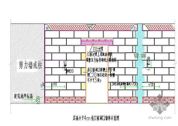 深圳某高层砌筑工程施工方案(干法)