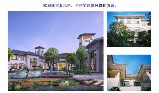 [天津]房地产住宅项目整体定位报告(含发展策略建议)368页