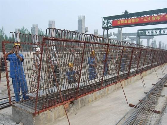 公路工程预应力箱梁预制标准施工工艺(图文丰富)