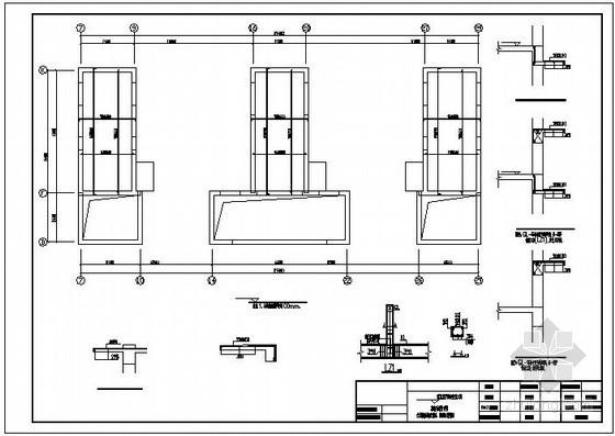 某空调搁板构造详图,屋面雨蓬节点构造详图