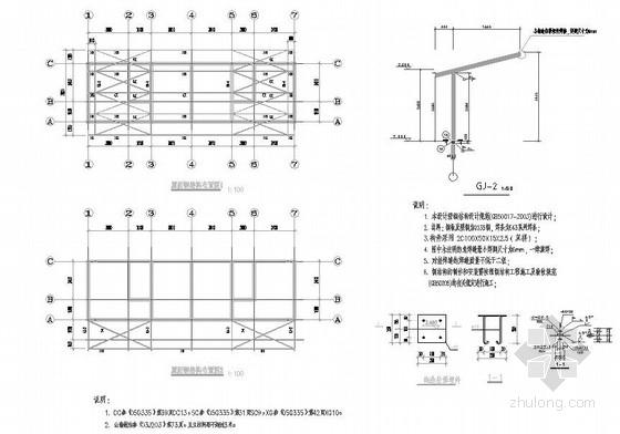 单层砌体结构钢屋架矿区宿舍结构施工图(两栋)
