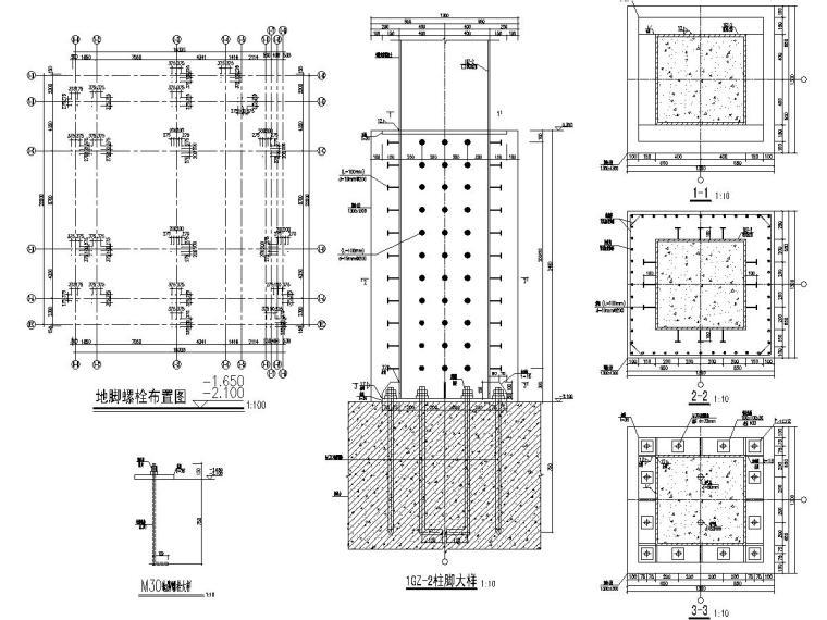 假日饭店酒店改造工程钢结构施工图