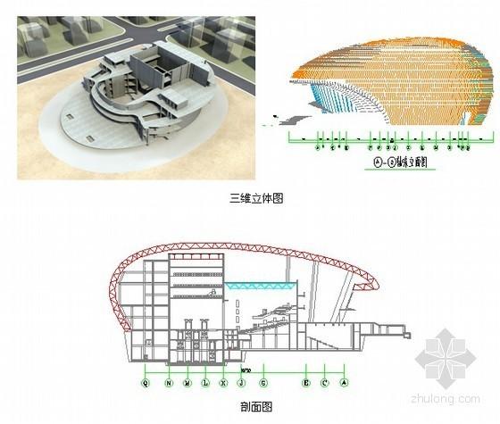 建筑工程复杂多段不同心弧形钢筋混凝土结构施工技术研究