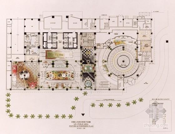 [上海]地标性建筑现代典雅五星级商务酒店室内设计方案
