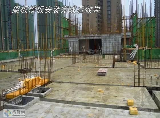 建筑工程铝合金模板体系施工工艺介绍