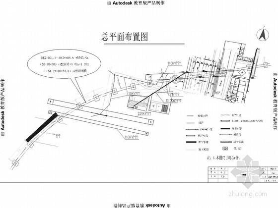 [浙江]上跨铁路转体法连续刚构及支架现浇简支箱梁高架桥实施性施工组织设计211页