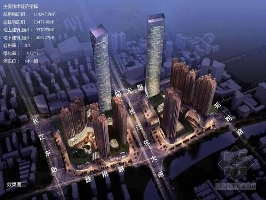 [安徽]超高层综合体项目施工质量策划书