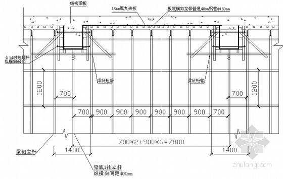 [南京]医院工程高支模支撑体系专项施工方案(45页)