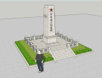 烈士纪念碑SketchUp模型下载