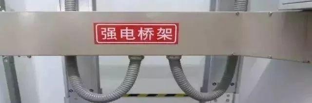 施工很规范,标识牌清楚,一个好的机电安装施工做法!_6