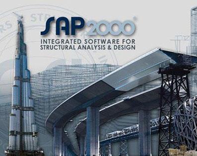 SAP2000建模和分析全过程(值得收藏)