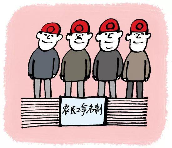 严打拖欠工资!11月正式启用全国建筑工人管理服务信息平台_5