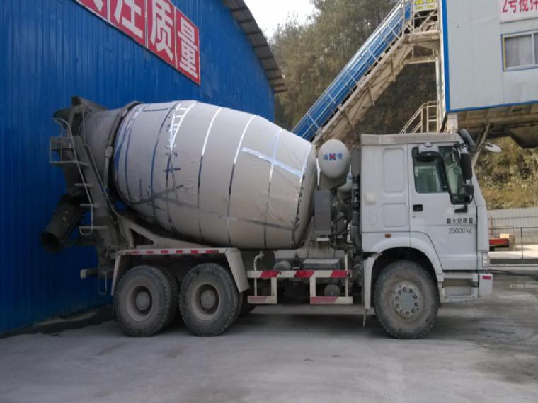 新建铁路陕西境内站前工程隧道工程冬季施工方案