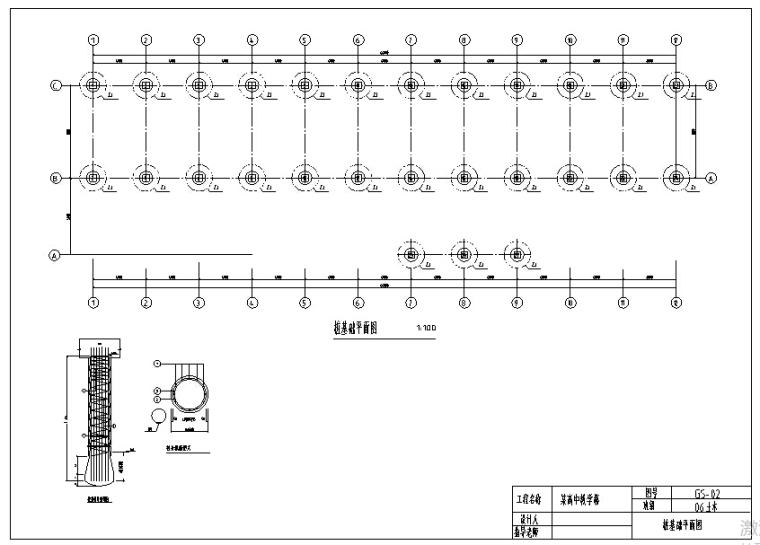 5层框架高中教学楼毕业设计(2000平、计算书、建筑结构图)_2