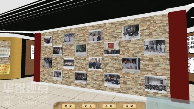 虚拟展馆(展览展示)