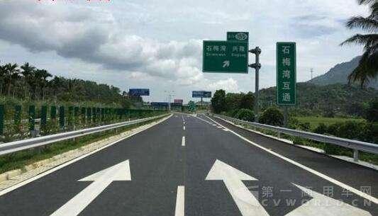 公路改建工程技术标(123页)