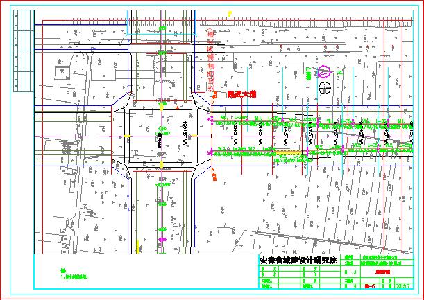 道路工程施工设计图纸(共236张,含道路设计说明)_2