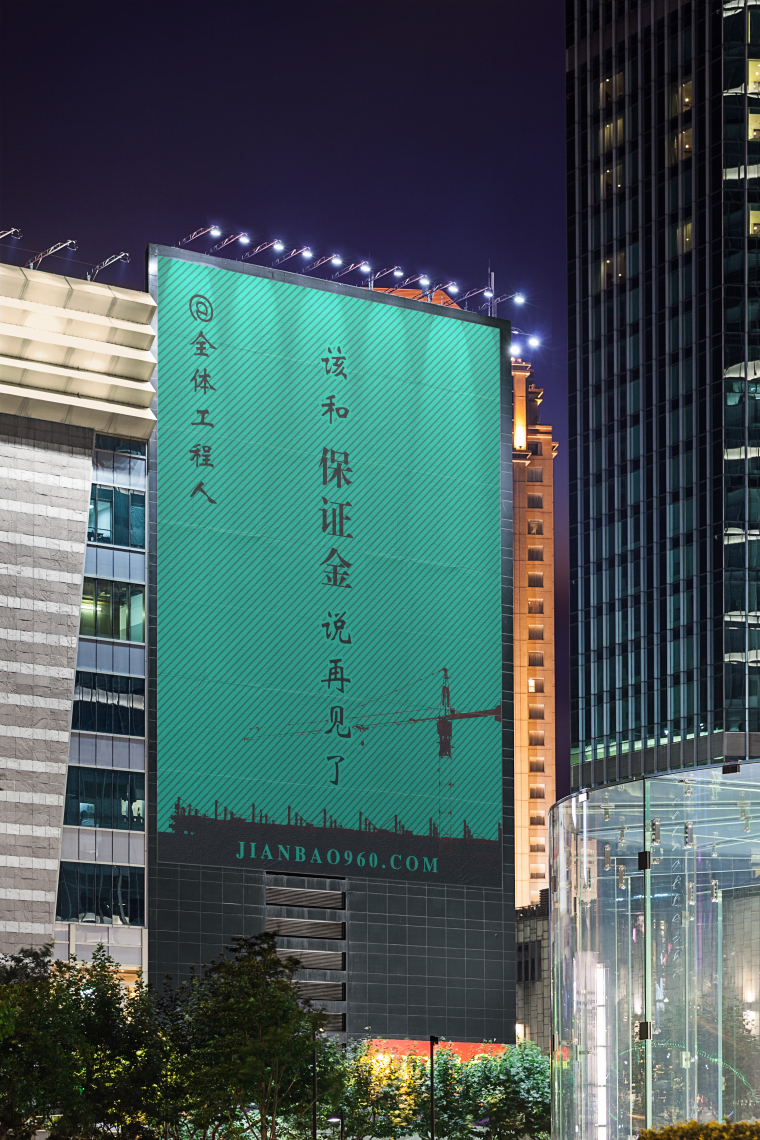 【案例】天津国际贸易中心