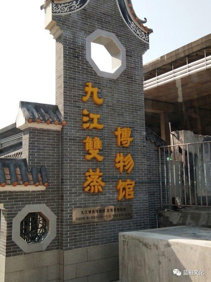 工业与文化相结合打造国内首家酒博物馆