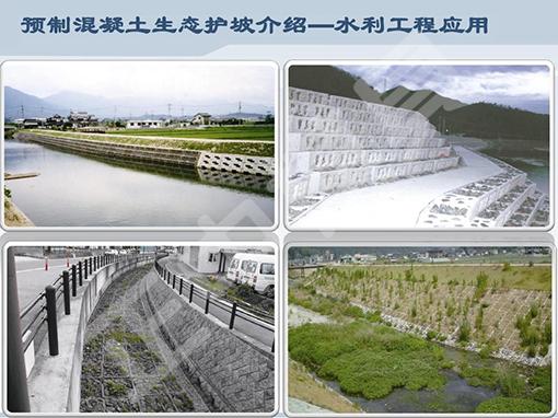 路桥工程中坡面防护工程施工研究