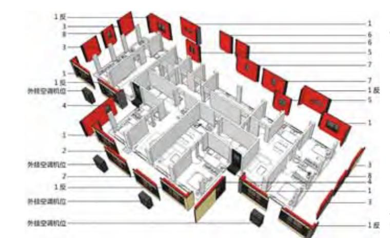 装配式建筑设计的BIM方法-樊则森