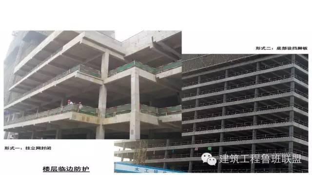 图文解读建筑工程各专业施工细部节点优秀做法_138