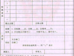 SL734-2016水利工程质量检测技术规程附条文