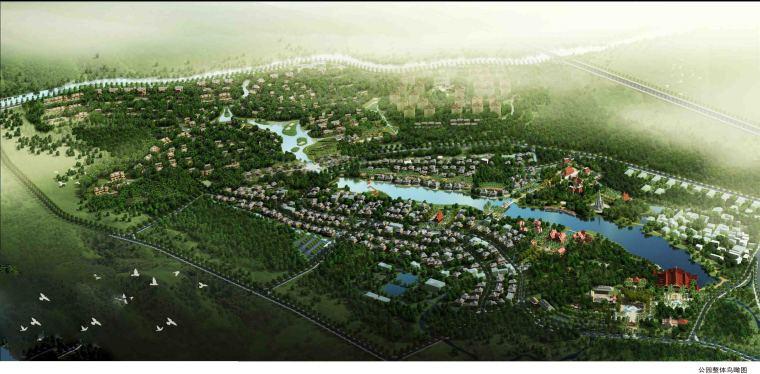 [云南]西双版纳曼听景区修建性详细规划