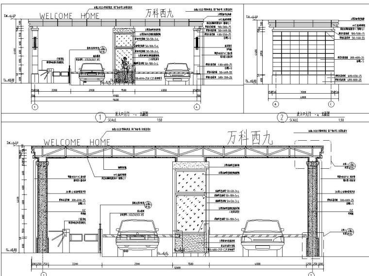 [西九]某居住区景观设计全套施工图(包含+60个CAD)-次入口详图
