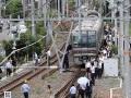 [必备]保命要紧!日本抗震和防灾对策合集