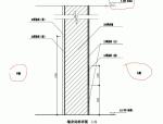 关于墙体中包络上层和下层的问题。