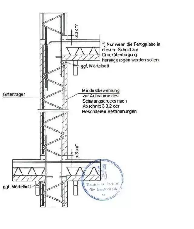 最全的德国装配式建筑技术体系研究_5