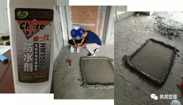 倒置式屋面防水工程质量控制要点,精华总结!_4