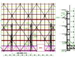 框剪结构高层研发楼及地下室附着式升降施工方案(80余页)