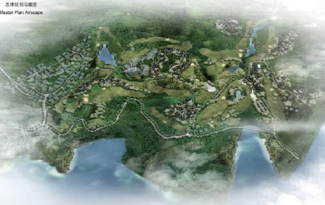[江苏]天目湖高尔夫乡村俱乐部总体规划与建筑设计方案文本