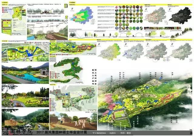 2017届北林风景园林硕士毕业展,或许这就是考不上北林的原因!_45