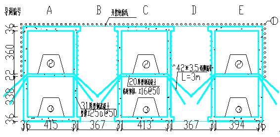 浅埋暗挖隧道施工组织设计_2