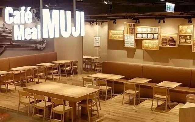 全世界第一家MUJI酒店将在深圳开业,果然是高颜值的性冷淡_16