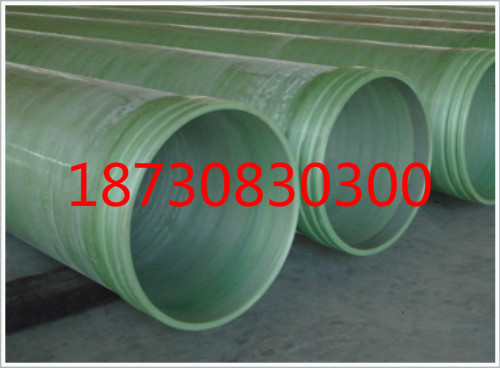 给排水玻璃钢管道