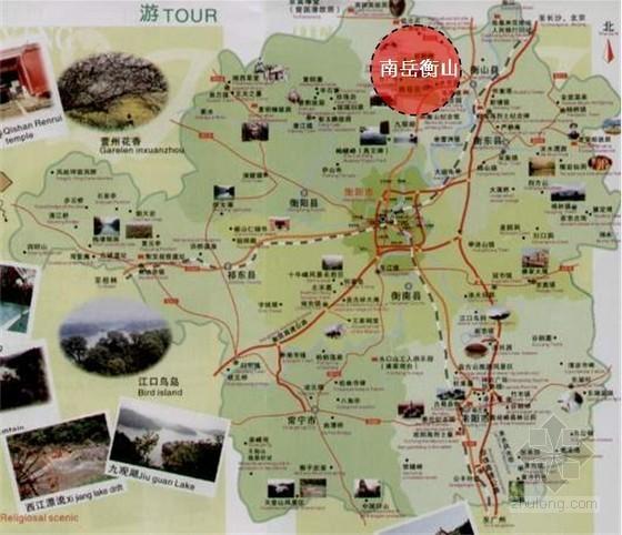 湖南衡山县某新城开发策划报告