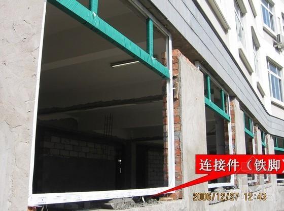 塑钢窗的制作及安装施工工艺