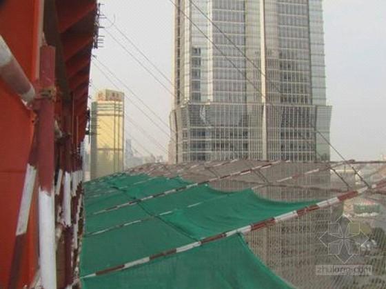 [广东]超高层金融中心安全文明施工管理措施