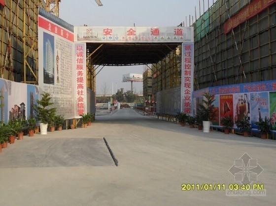 [创新QC]建筑楼层施工防护门自动开闭装置的研制