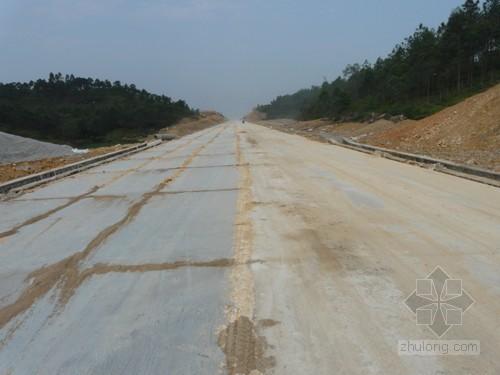 [福建]二级公路工程全过程监理细则(流程图 120页)