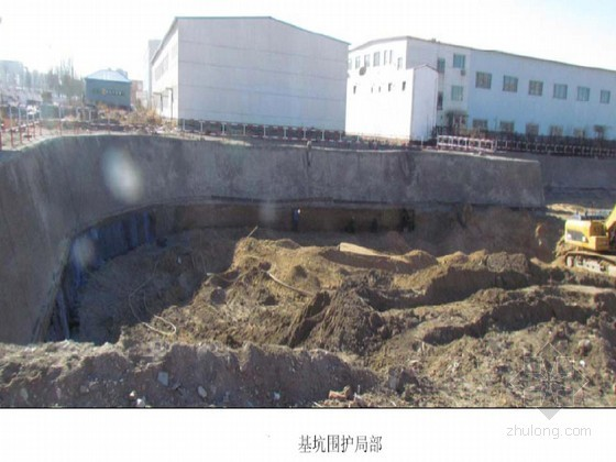 运用深基坑钢管土钉墙复合支护确保基坑稳固施工技术
