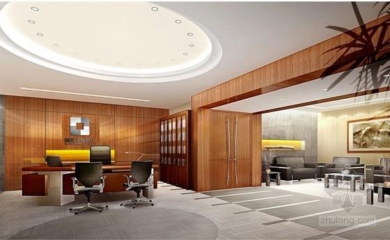 基础设施开发性金融机构高档现代营业厅设计方案 行长会议室