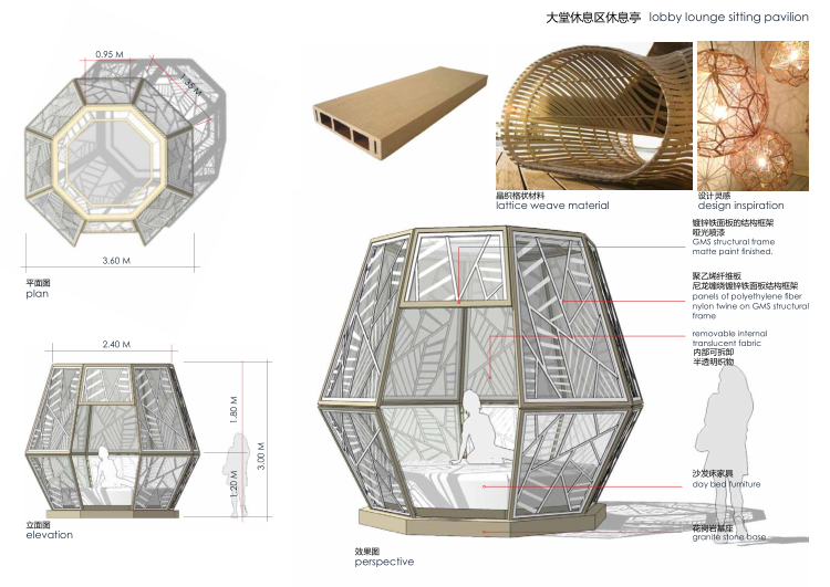 [福州]凯悦丽景酒店景观方案设计-AECOM(含:屋顶花园景观设计)_8