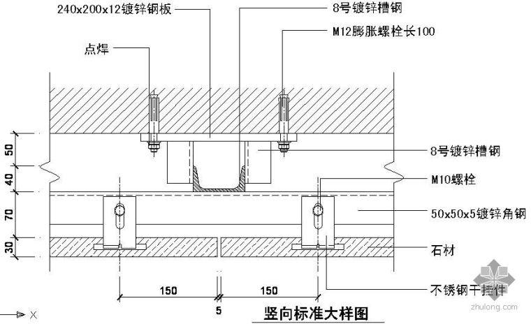 某吊挂式玻璃幕墙节点构造详图(十四)(竖向标准图)_1