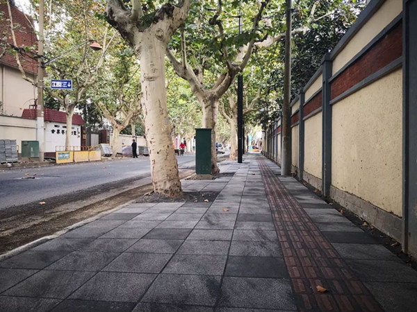 人行道铺装改造工程可行性研究报告2(共69页)